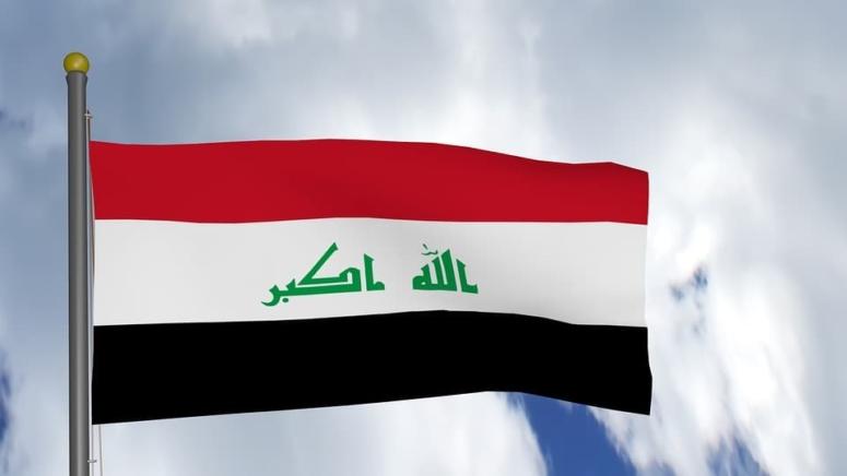 La bandera de mayor tamaño de Imazu está en Irak