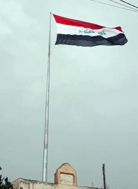 bandera gigante irak